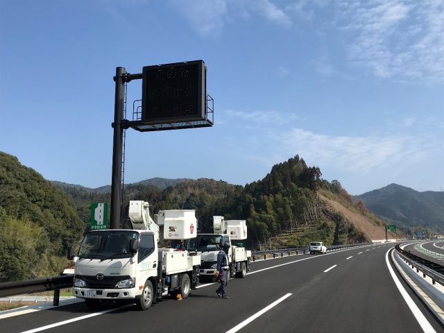 道路情報表示盤設置